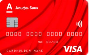 росбанк кредитная карта можно все