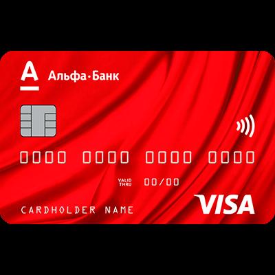 Альфа банк дебетовая карта с кэшбэком на заправках