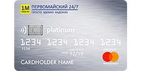 Кредитная карта банка Первомайский