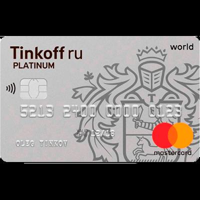 получить кредитную карту онлайн без прихода в банк с плохой кредитной историей