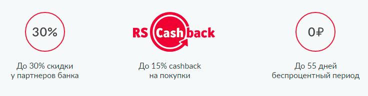 русский стандарт кредитная карта