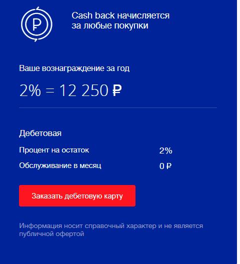 займы онлайн быстро без проверок bez-otkaza-srazu.ru
