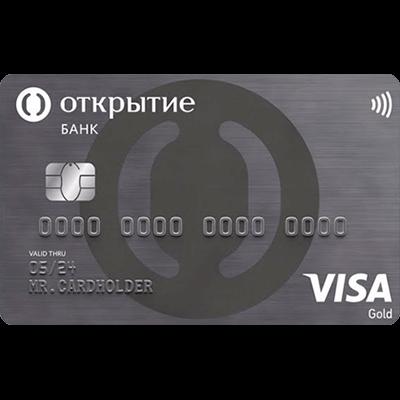 кредитные карты альфа банка 100 дней без процентов подводные камни форумоплатить кредит екатеринбург