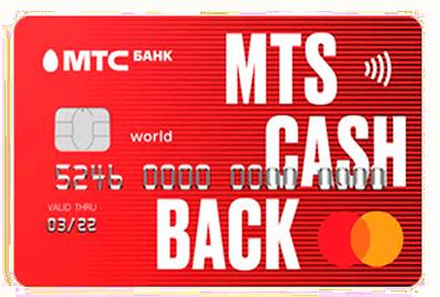 виртуальные кредитные карты онлайн