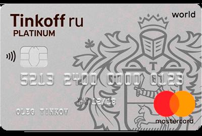 виртуальная карта с кредитным лимитом оформить онлайн